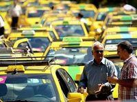 رانندههای تاکسی : صدای ما به هیچ جا نمی رسد