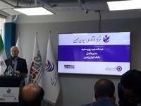 بانک ایران زمین، مرکز نوآوری راه انداخت