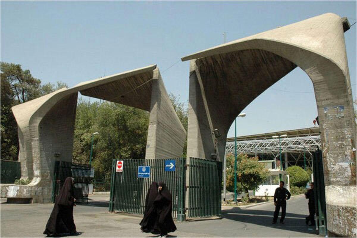 تعیین تکلیف طرح توسعه دانشگاه تهران بعد ۲۰ سال