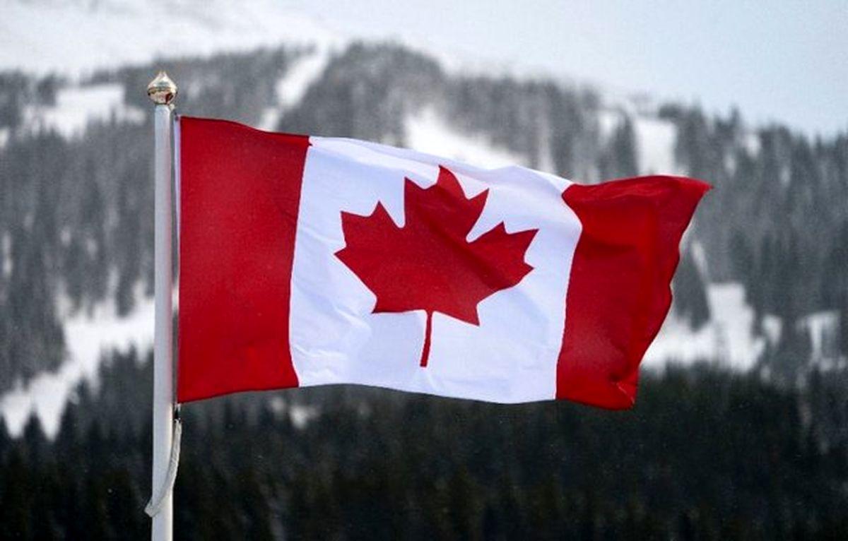 کاهش رشد اقتصادی کانادا