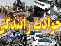 تصادف مرگبار تریلی حامل سوخت در یزد