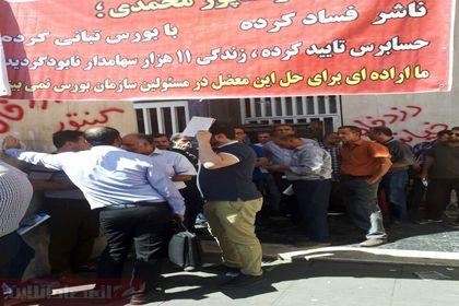 دربهای بورس تهران بسته شد +عکس