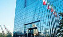 دگرگونی در ساختار بانکمرکزی/ هیات عالی بانکمرکزی در مجلس قسم یاد میکند