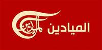 رهبر ایران تاکید کرد با زبان زور باید با دشمن صهیونیست صحبت کرد