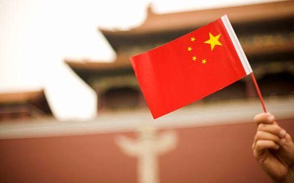 تلاش چین و اروپا برای حفظ برجام