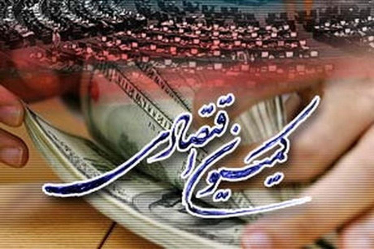 طرح اصلاح نظام بانکی در کمیسیون اقتصادی مجلس تصویب شد