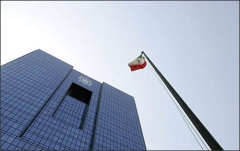 آنچه از ورود ایران به تأمین مالی اسلامی جهان انتظار میرود