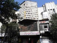 ماجرای تخریب سینما ایران