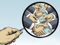 کوتاه شدن دستها از اقتصاد