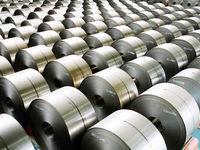 بررسی طرح کاهش قیمت فولاد