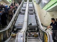 مصدومیت ۶ تهرانی بر اثر نقص فنی در پلهبرقی مترو