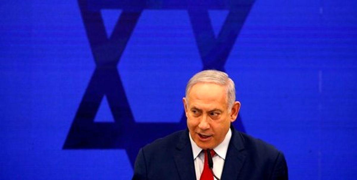 تکرار ادعاهای نتانیاهو علیه برنامه هستهای ایران