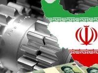 دولت برای حمایت کالای ایرانی تسهیلات دهد