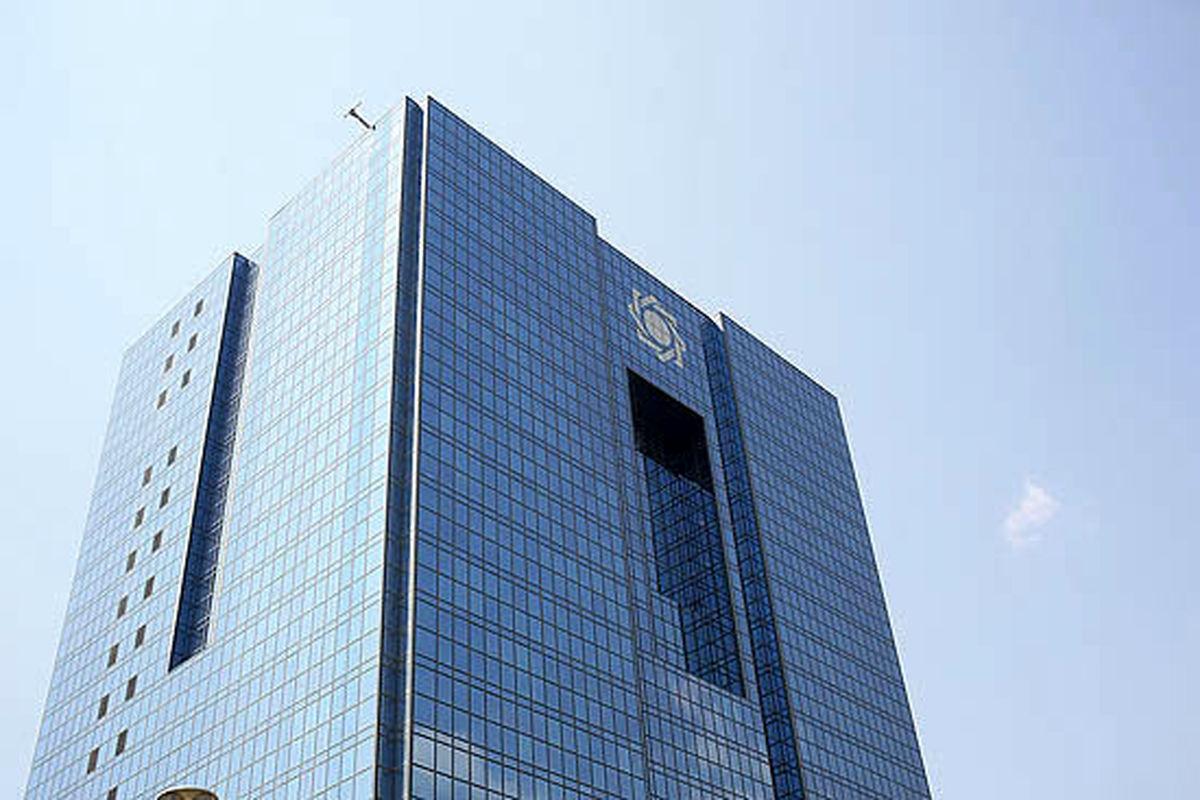بدهی بانکها به بانکمرکزی ۱۱۷هزار میلیاردی شد/ رشد ۹۷درصدی بدهی بانکهای خصوصی