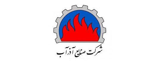 تغییرات شرکت صنایع آذرآب در هفته جاری