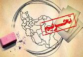 رفع سه دغدغه سرمایه خارجی