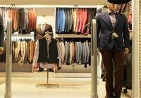 وضعیت برندهای پوشاک کشور