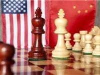 طرح آمریکا برای مقابله با پروژه اقتصادی مهم چین کلید خورد