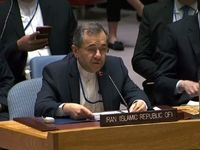 فشارهای اقتصادی آمریکا علیه مردم ایران، جنایت جنگی است