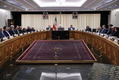 پنجاه و هشتمین مجمع عمومی بانـک مرکزی