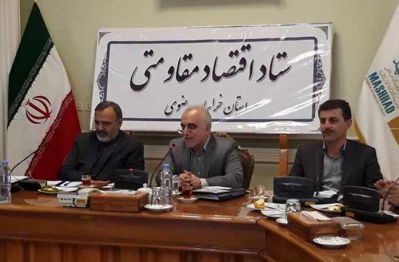 اصلاح نظام بانکی و مالیاتی اولویت این وزارتخانه است