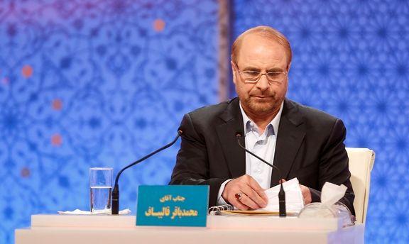 انصراف رسمی قالیباف از حضور در انتخابات +بیانیه