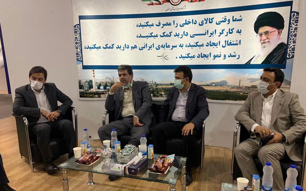 ذوب آهن اصفهان سمبل مدرن تولید فولاد در کشور است