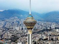 اماکن مهم ساخته شده بر روی گسلهای تهران
