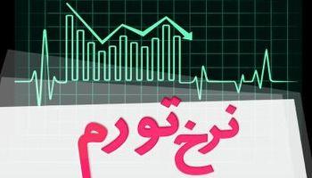 تغییرات نرخ تورم دهکهای هزینهای در اردیبهشت ماه
