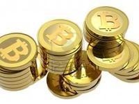 اعلام موضع رسمی بانکمرکزی درباره ارزهای دیجیتال تا چند ماه آینده/ اگر در بیتکوین سرمایهگذاری میکنید، ریسک آن را هم بپذیرید