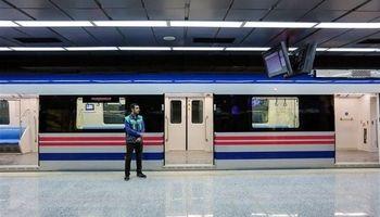 کلاهبرداری عجیب در مترو