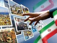 ایران؛ صد و سی امین اقتصاد آزاد دنیا