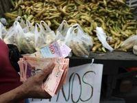 ارزش یک تخم مرغ بیشتر از حقوق یک ماه در ونزوئلا!
