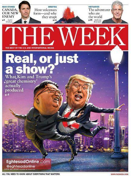 رقص ترامپ و اون؛ واقعی یا ساختگی؟ +عکس