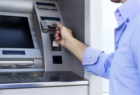 کارمزد کارت به کارت پول در بانکها چقدر است؟