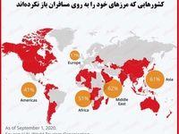 کدام کشورها مرزهای خود را به دلیل کرونا بستهاند؟/ آسیا همچنان درباره محدودیتهای سفر قاطع است