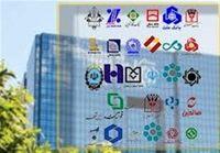 گشایشهای قابل توجه برای نظام بانکی در حوزه بینالملل/ بانکهای ایرانی در راه قاره سیاه