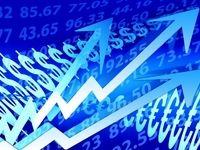 وضعیت ایران در رتبهبندی جهانی شکنندگی اقتصادی/ کدام کشور پایدارترین اقتصاد جهان را دارد؟