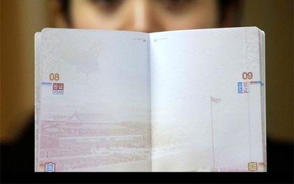 جالبترین پاسپورتها با طرحهایی متفاوت
