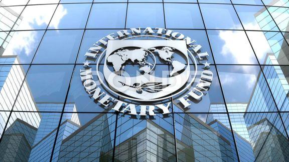 آمریکا مانع وام صندوق بینالمللی پول به ایران میشود