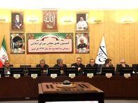 مصوبه کمیسیون تلفیق برای کاهش قیمت مسکن