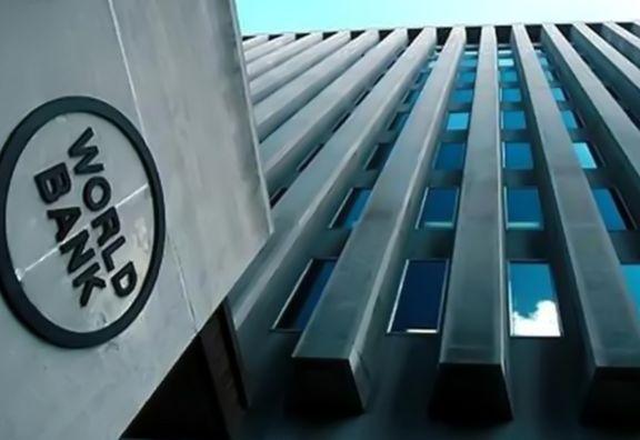 بانک جهانی نسبت به کاهش رشد اقتصادی اروپا و آسیای مرکزی هشدار داد