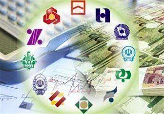 چه عواملی بر قانونمندی بانکها تاثیر گذاشتند؟
