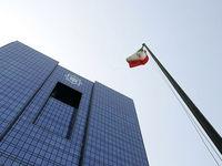 تحریم رئیس کل بانک مرکزی بیاحترامی به هنجارهای بین المللی است