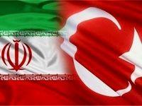 تاکید ایران و ترکیه بر همکاریهای پولی مشترک
