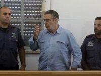 آغاز محاکمه وزیر صهیونیست متهم به جاسوسی برای ایران