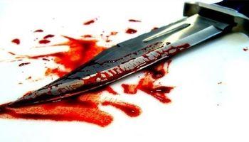 سلاخی پسر 16ساله با ضربات چاقو