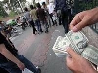تبعات اقتصادی افزایش نرخ ارز بر تولید