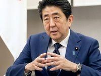 نخست وزیر ژاپن 22خرداد به تهران میآید