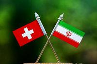 امیدواری به سازوکار مالی ایران و سوییس